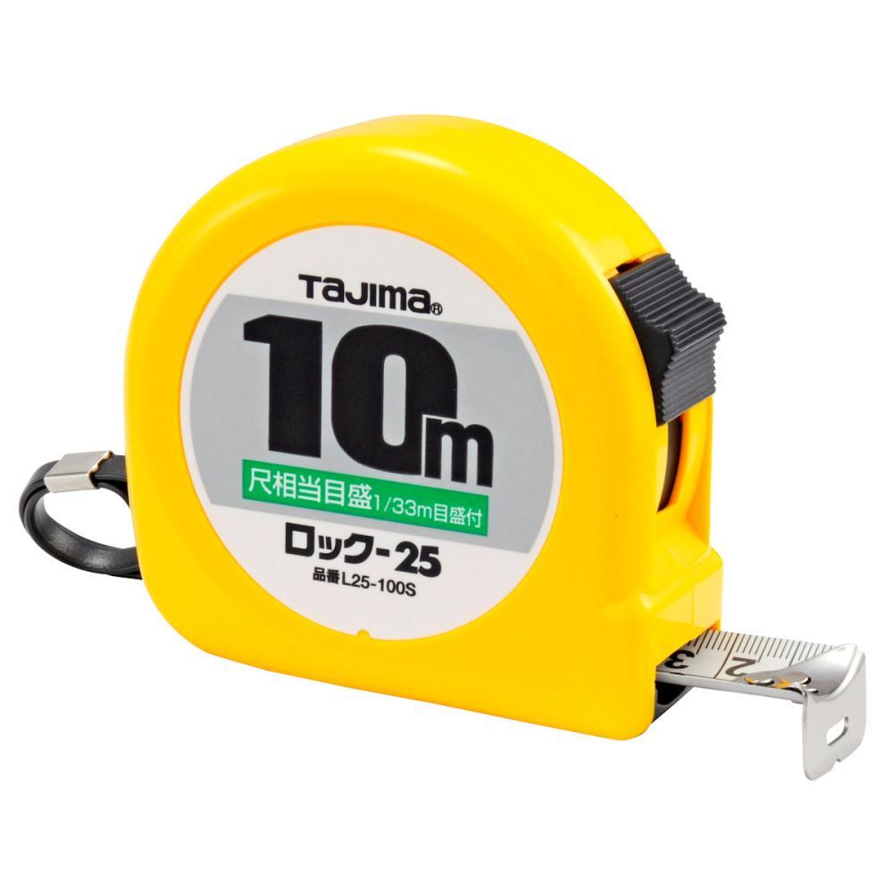 タジマ(TJMデザイン) ロック-25 10m尺相当目盛付ブリスター  L25100SB