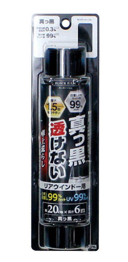 槌屋ヤック 真っ黒フィルム 200mm×6m リア用 FM-31