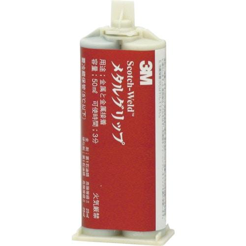 3M Scotch-Weld EPX接着剤 メタルグリップ 50ml METAL_