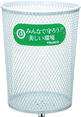TRUSCO パークくず入れ 丸型 470X470X635_