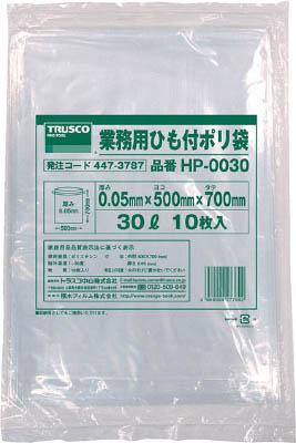 TRUSCO 業務用ひも付きポリ袋0.05X30L 10枚入_