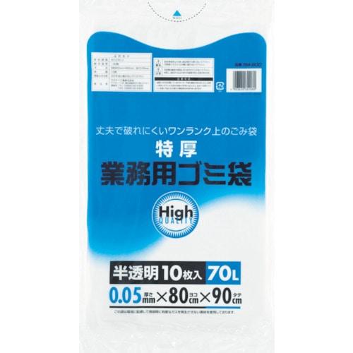 ワタナベ 業務用ポリ袋70L 特厚 白半透明 (10枚入)_