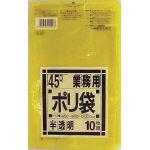 サニパック 業務用 黄色半透明10枚組 各種
