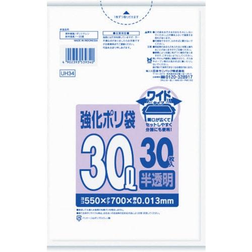 サニパック UH34強化ポリ袋ワイド半透明30L30枚_