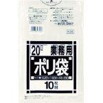 サニパック N-23Nシリーズ20L 透明 10枚_