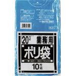 サニパック N-21Nシリーズ20L 青 10枚_