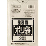 サニパック N-13 Nシリーズ10-15L透明 20枚_