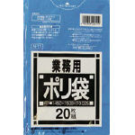 サニパック N-11 Nシリーズ10-15L青 20枚_