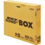 サニパック エコノBOX 半透明  (50枚入) 各種