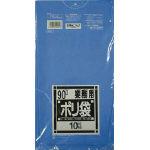 サニパック N-91Nシリーズ90L青 10枚_