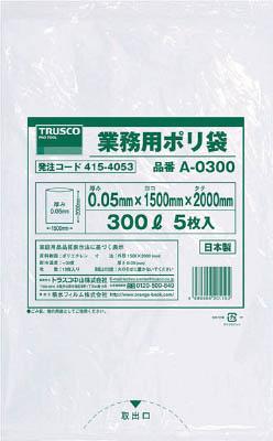 TRUSCO 業務用ポリ袋 300L  (5枚入)_