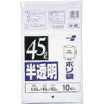 積水 45型ポリ袋 半透明 Wー45_