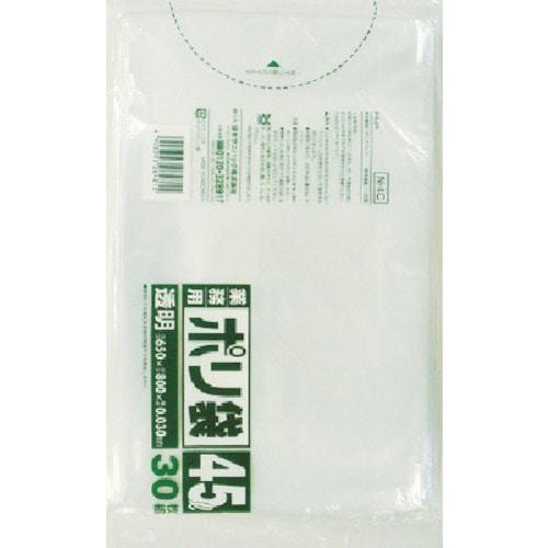 サニパック 業務用ポリ袋透明45L 30枚 各種