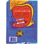 積水 20型ポリ袋 青 #8ー1 (1袋(PK)=10枚入)_