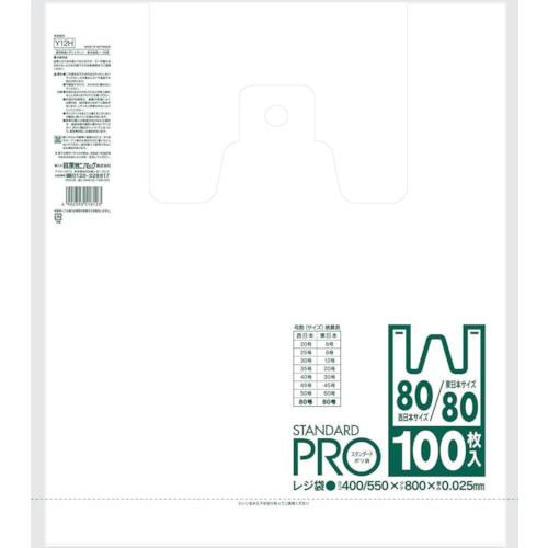 サニパック Y12H-W レジ袋80/80号 乳白_