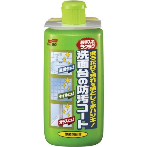 ソフト99 洗面台の防汚コート_