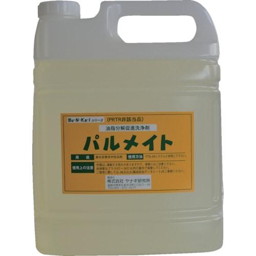 ヤナギ研究所 油脂分解促進剤 パルメイト 5L_
