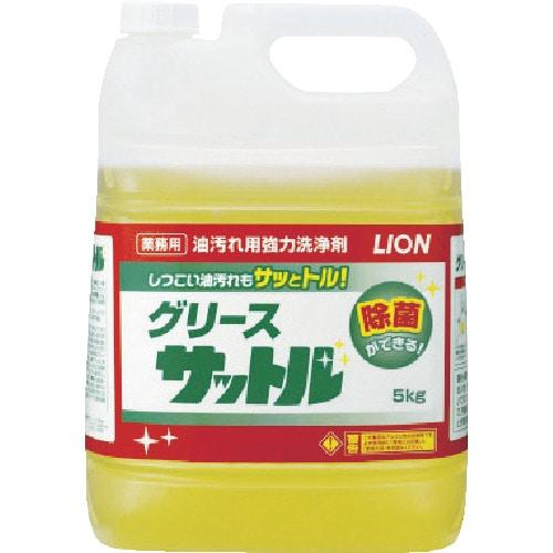 ライオン グリースサットル 5kg_
