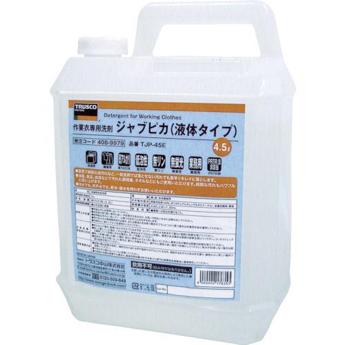 TRUSCO 作業衣専用洗剤ジャブピカ(液体タイプ)_