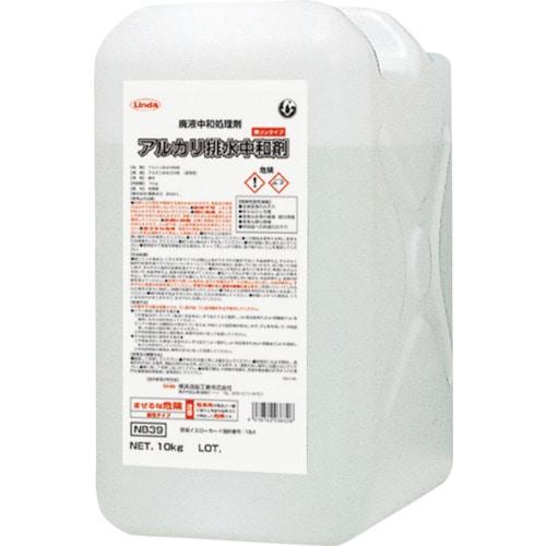 Linda アルカリ排水中和剤 10Kg/BL