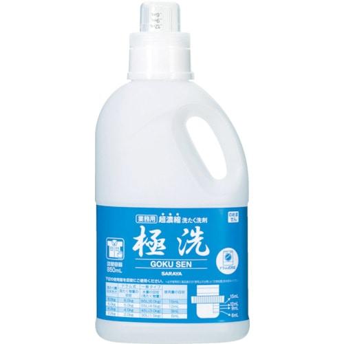 サラヤ 超濃縮洗たく洗剤 極洗 詰替ボトル_