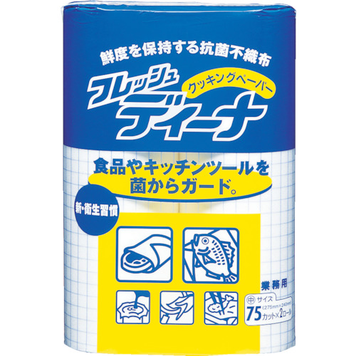 ユニ・チャーム ディーナ GNフレッシュディーナクッキングペーパー小 (2本入)_