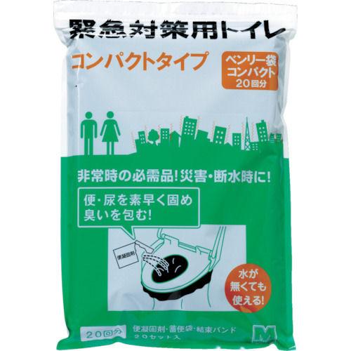 ミドリ安全 緊急対策用トイレ ベンリ―ー袋 コンパクトタイプ (20枚入)_