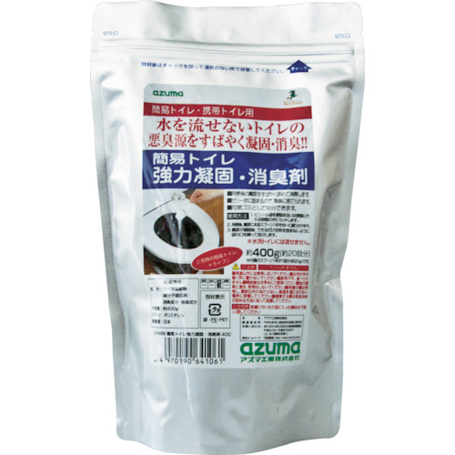 azuma CH888簡易トイレ強力凝固・消臭剤400_