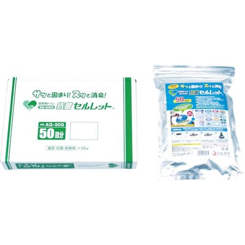BROWN Ag抗菌セルレット 50回分セット_