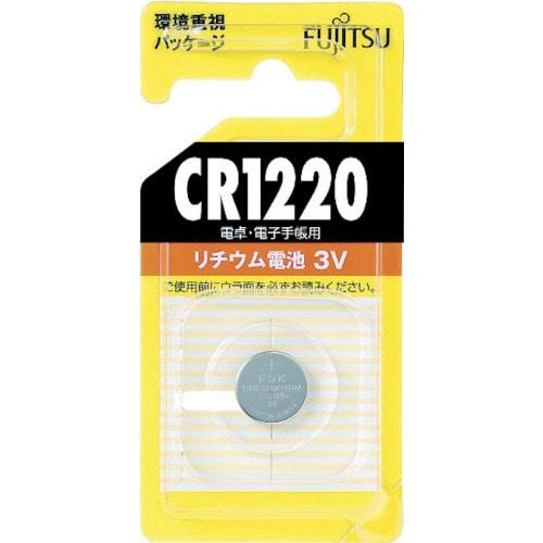 富士通 リチウムコイン電池 CR1220 (1個=1PK)_