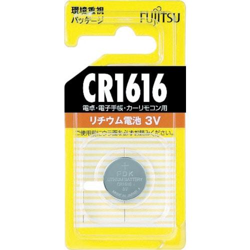 富士通 リチウムコイン電池 CR1616 (1個=1PK)_