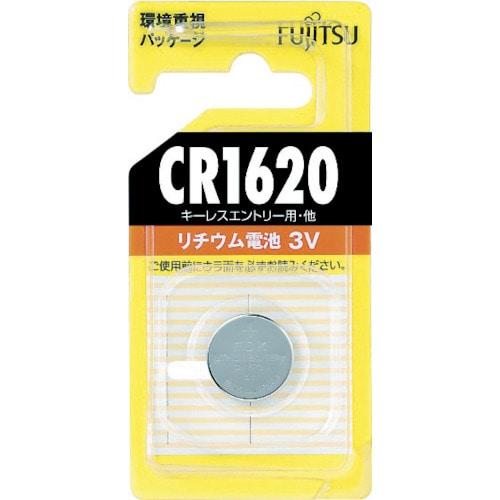 富士通 リチウムコイン電池 CR1620 (1個=1PK)_
