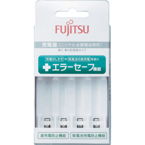富士通 ニッケル水素充電池 スタンダード充電器_