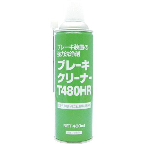 住鉱 スプレー (洗浄剤) ブレーキクリーナーT480HR 480ml_