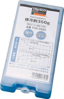 TRUSCO 保冷剤 350g 強冷タイプ_