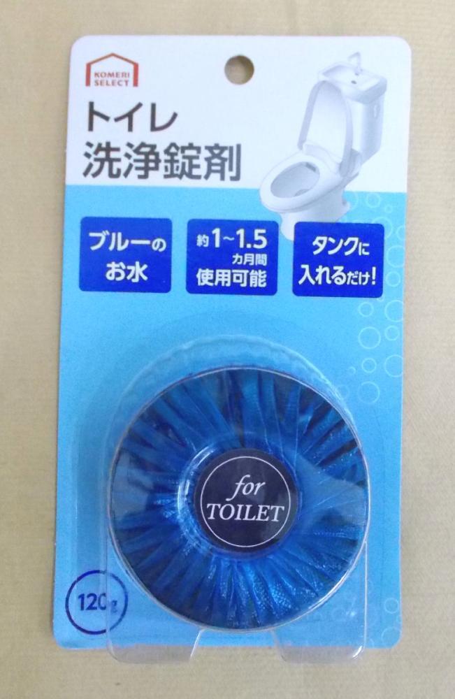 コメリセレクト トイレ洗浄剤 ブルー 120g