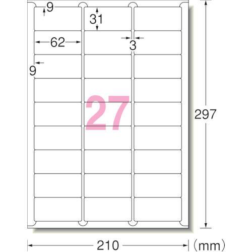 3M エーワン ラベルシール(プリンタ兼用)キレイにはがせるタイプ65面100枚_