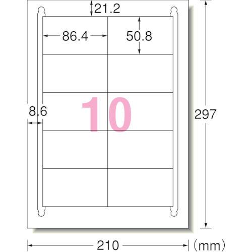 3M エーワン ラベルシール(プリンタ兼用)キレイにはがせるタイプ 10面10枚_