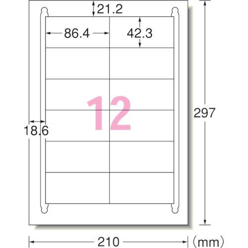3M エーワン ラベルシール(プリンタ兼用)再生紙 12面 四辺余白付 100枚_