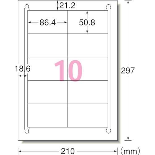 3M エーワン ラベルシール(プリンタ兼用)再生紙 10面 四辺余白付 100枚_