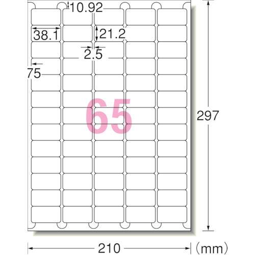 3M エーワン ラベルシール(プリンタ兼用)再生紙 65面 四辺余白付角丸20枚_