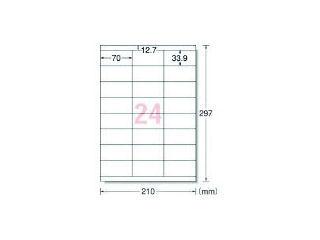 3M エーワン ラベルシール(プリンタ兼用)白修正タイプ 24面 (12枚入)_