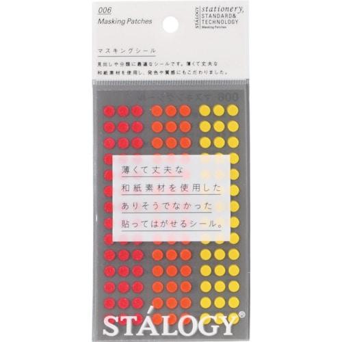 STALOGY 丸シール5mm シャッフルファイン_