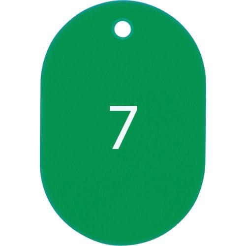 OP 番号札 大 番号入り1~25 緑 (25枚入)_