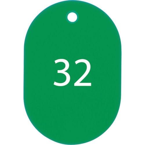 OP 番号札 大 番号入り26~50 緑 (25枚入)_