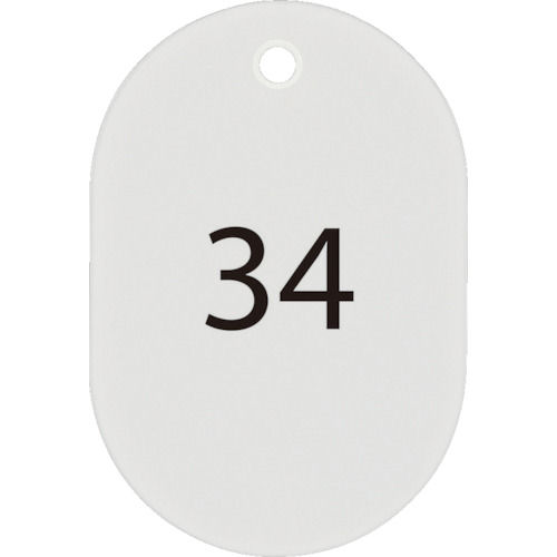 OP 番号札 大 番号入り26~50 白 (25枚入)_