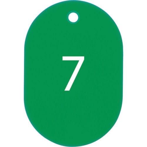 OP 番号札 小 番号入り1~25 緑 (25枚入)_