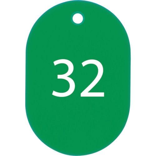 OP 番号札 小 番号入り26~50 緑 (25枚入)_