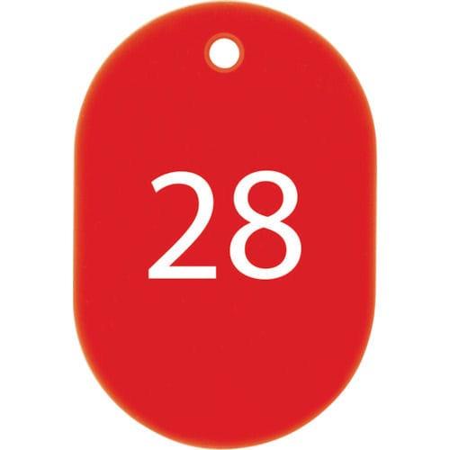 OP 番号札 小 番号入り26~50 赤 (25枚入)_