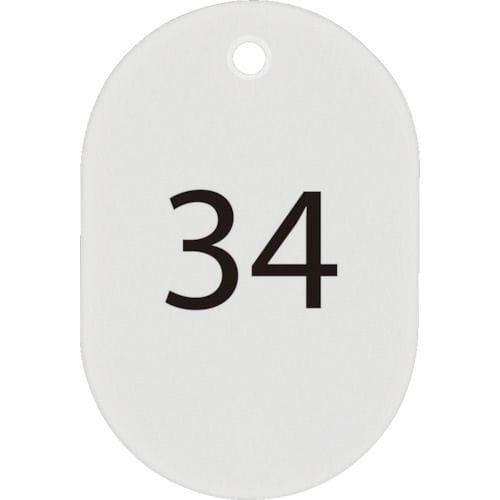 OP 番号札 小 番号入り26~50 白 (25枚入)_